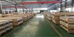 3003防滑鋁板一公斤價格