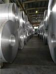 3004合金彩涂铝板铝板铝卷板现货价格