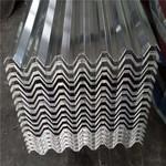 3004合金彩涂铝板铝板铝卷 铝卷板出厂价格