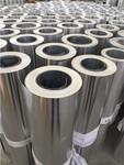 1060纯铝喷涂铝卷板价格表