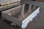 0.6毫米6063鋁板出廠價格