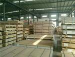 0.9mm氧化鋁板廠家