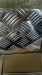 3003合金彩涂铝板铝板铝卷厂家价格