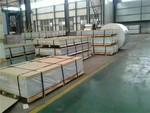 5052合金彩涂铝板铝板铝卷出厂价格