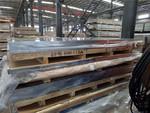 3003合金覆膜鋁板廠家價格