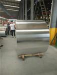 3004噴涂鋁板廠家價格表