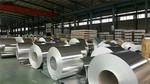 1060压型铝板厂家