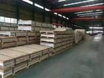 3004合金彩涂鋁板鋁板鋁卷板價格表
