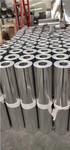 合金彩涂铝板铝板铝卷 铝卷板出厂价格
