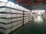 合金彩涂铝板铝板铝卷板出厂价格
