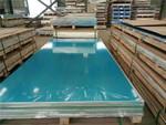 5052合金彩涂铝板铝板铝卷 铝卷出厂价格