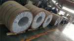 3004合金彩涂铝板铝板铝卷 铝卷板厂家价格
