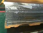 0.5毫米6063鋁板出廠價格