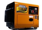 TO7600ET-J小型6kw柴油发电机