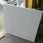 歐百得真石漆鋁合金單板定制廠家
