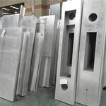 歐百得 幕墻鋁單板生產定制廠家