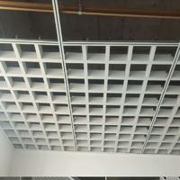 50x50格子噴涂白色鋁格柵價格