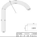 木紋弧形拉彎鋁方通廠家