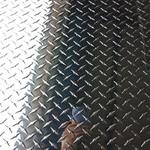 指針型花紋鋁板防滑效果