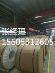 濟南賣5052合金保溫鋁卷庫存廠家