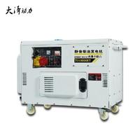 大澤動力15KW靜音柴油發電機