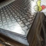 1500mm花纹铝板1.5米超宽防滑