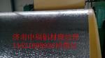 臨邑2MM橘皮花紋鋁板的用途
