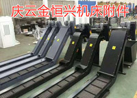 天瑞精工VL700機床鏈板式排屑器
