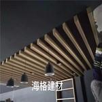 木纹铝方通厂家产品具有3D手感