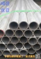 7A04T6无缝铝管大厂7A04铝管