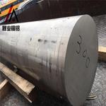 6082國標鋁棒 大直徑鋁棒