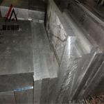 模具加工用7075-T6高硬度鋁板