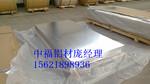 5052鋁板檢測表材質報告