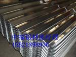 鋁瓦壓型板鋁瓦楞板的型號有?