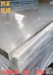 5A06-H112鋁板Al-Mg防銹鋁尺寸