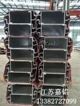 工业铝型材6082定制