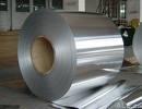 0.3mm3003合金覆膜铝板
