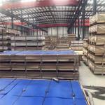 长沙0.4毫米氟碳彩涂铝板厂家价格