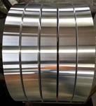 1060鋁卷 口罩機專用鋁板
