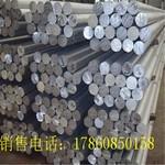 高強度2A12-T351鋁棒