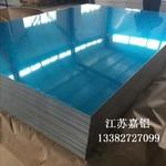 铝板1-7系厂家供应