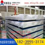 供应供应优质6061中厚铝板价格
