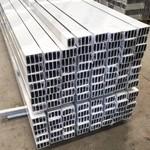 鋁型材 氧化鋁型材 噴涂鋁型材