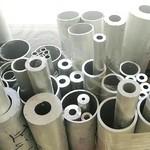 矩形管 鋁方管 鋁圓管