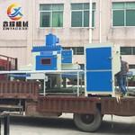 惠州博罗锌合金压铸件全自动喷砂机