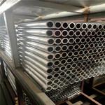 6063-T5喷砂氧铝管 厚壁铝管精切