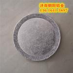 小的铝圆片用途 小铝片加工件
