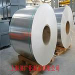 凈化器專用鋁板,鋁帶多少錢一噸
