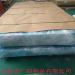 6061鋁板,6061鋁板1個厚價格