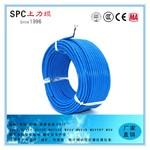 矿井信号电缆MVV 10*1.5mm2